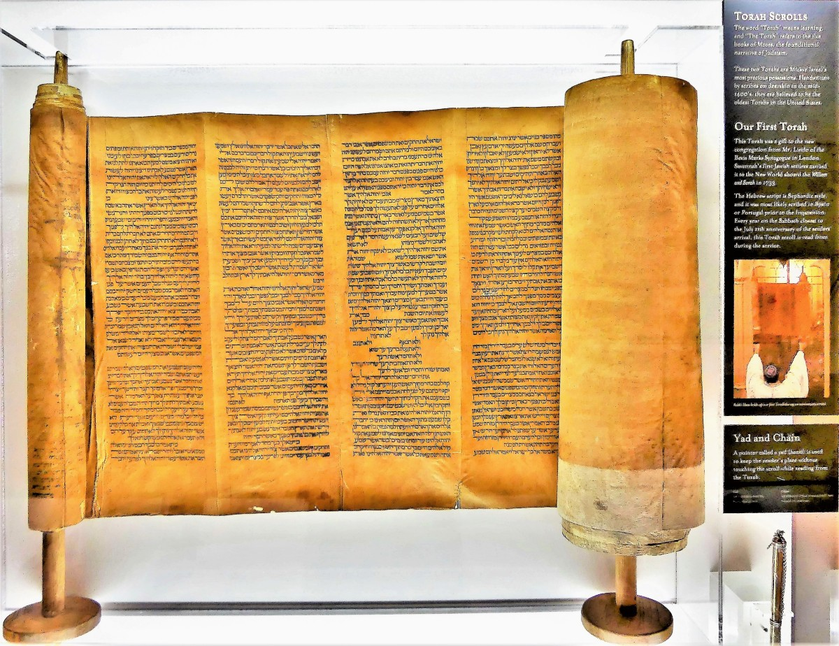 1733 Torah (3)
