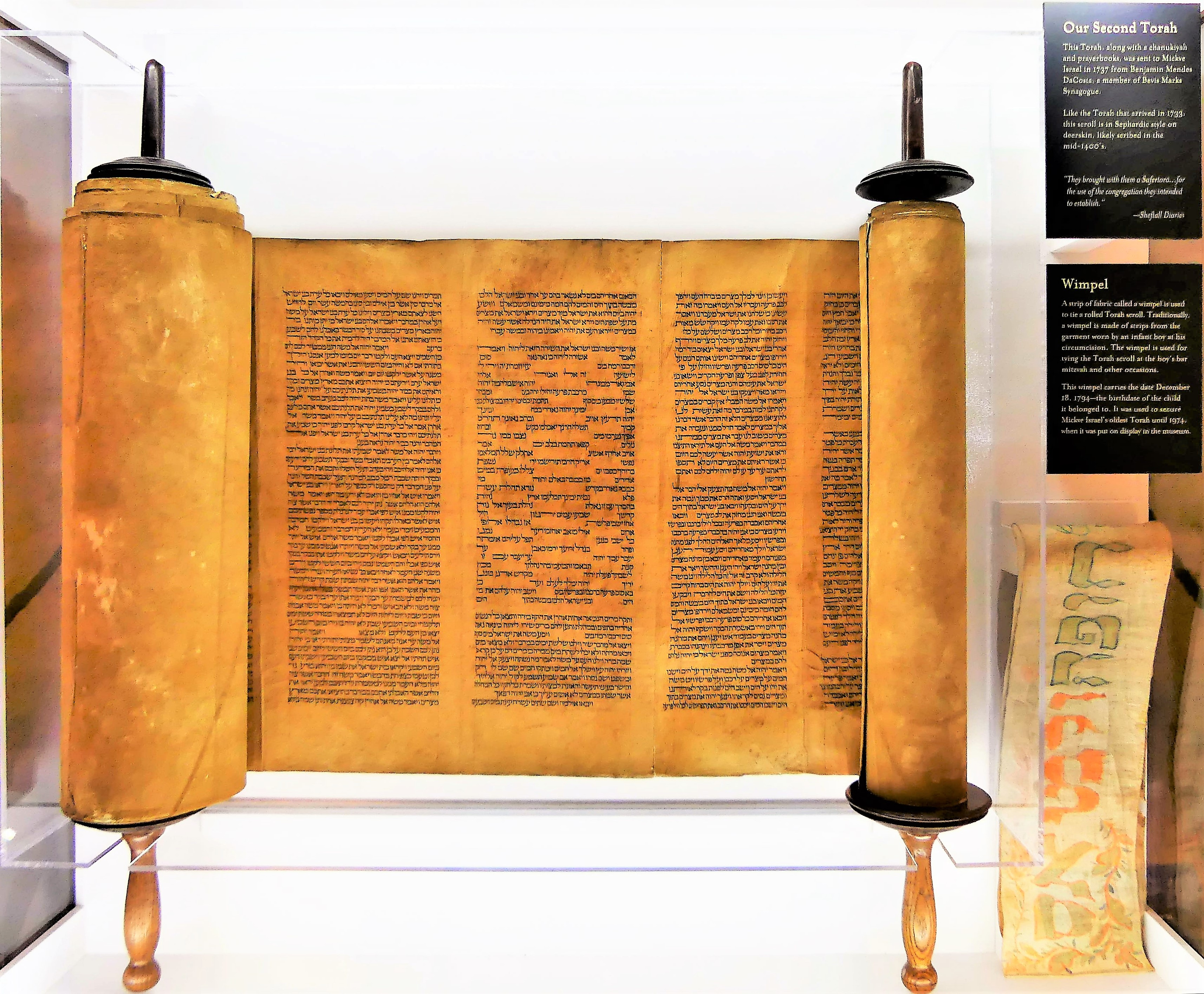 1737 Torah