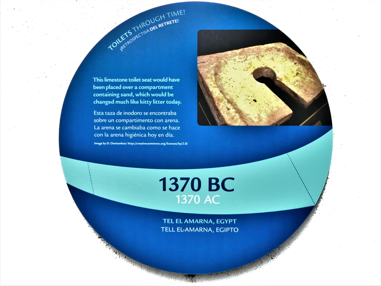 1370 BC
