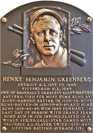 Greenberg plaque (2)