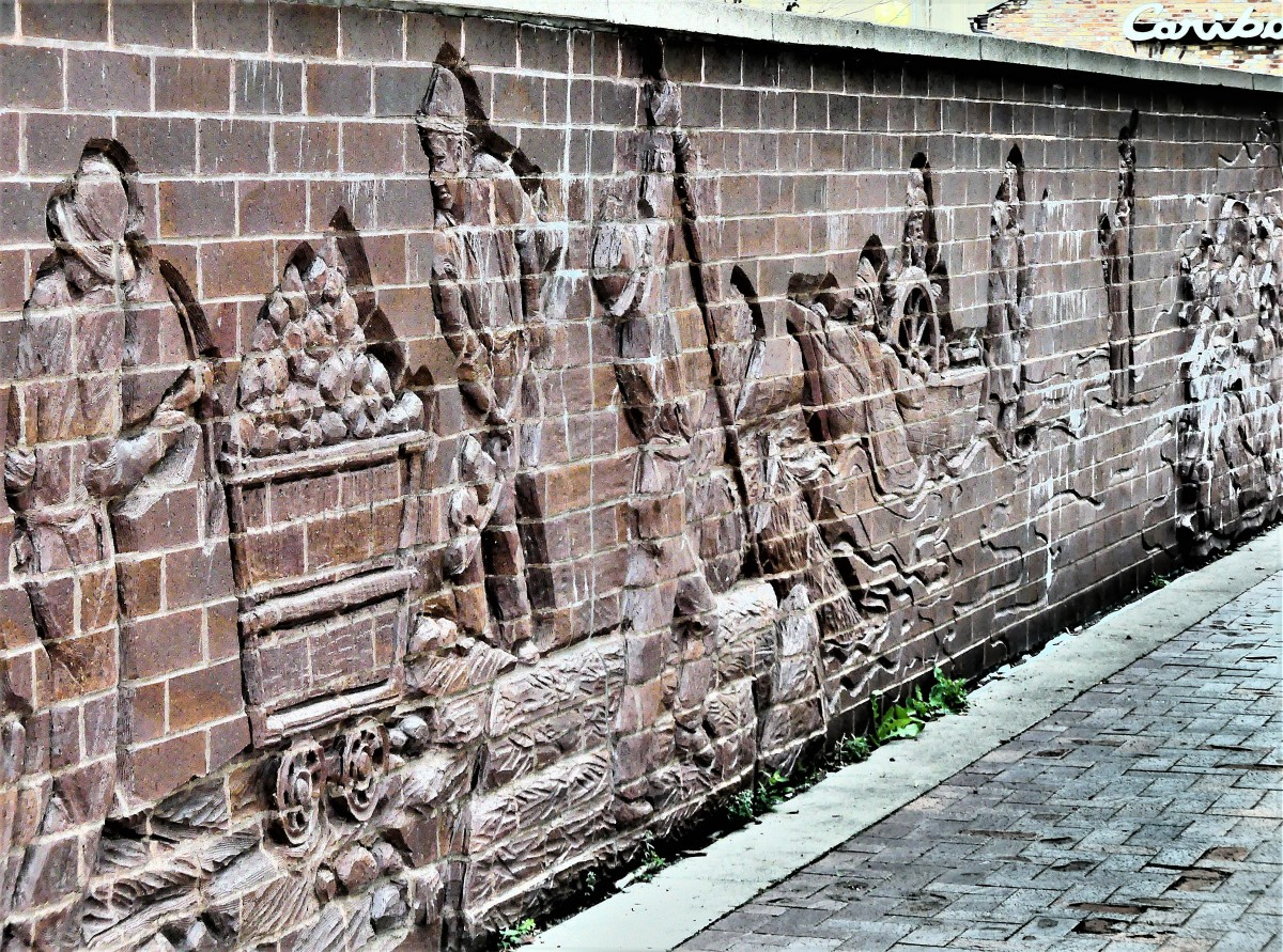 Canal Road bas relief brickwork