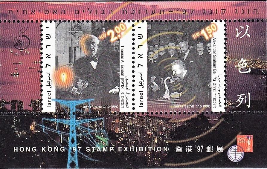 Israeli Edison stamp